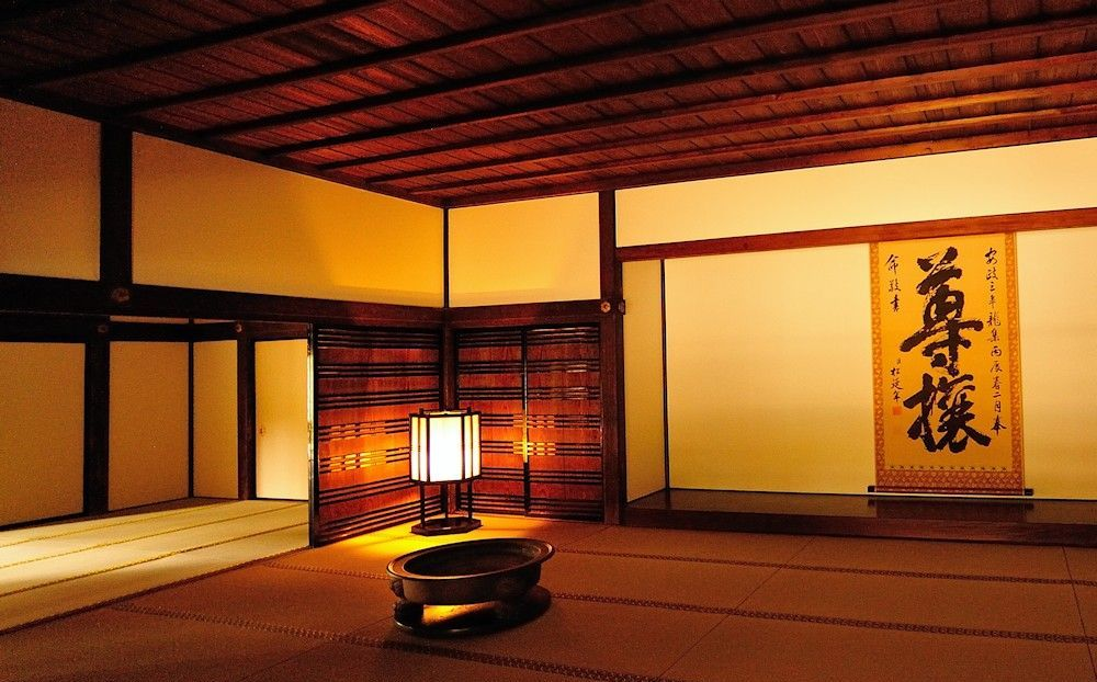 Inside a Japanese Room - Very Beautiful